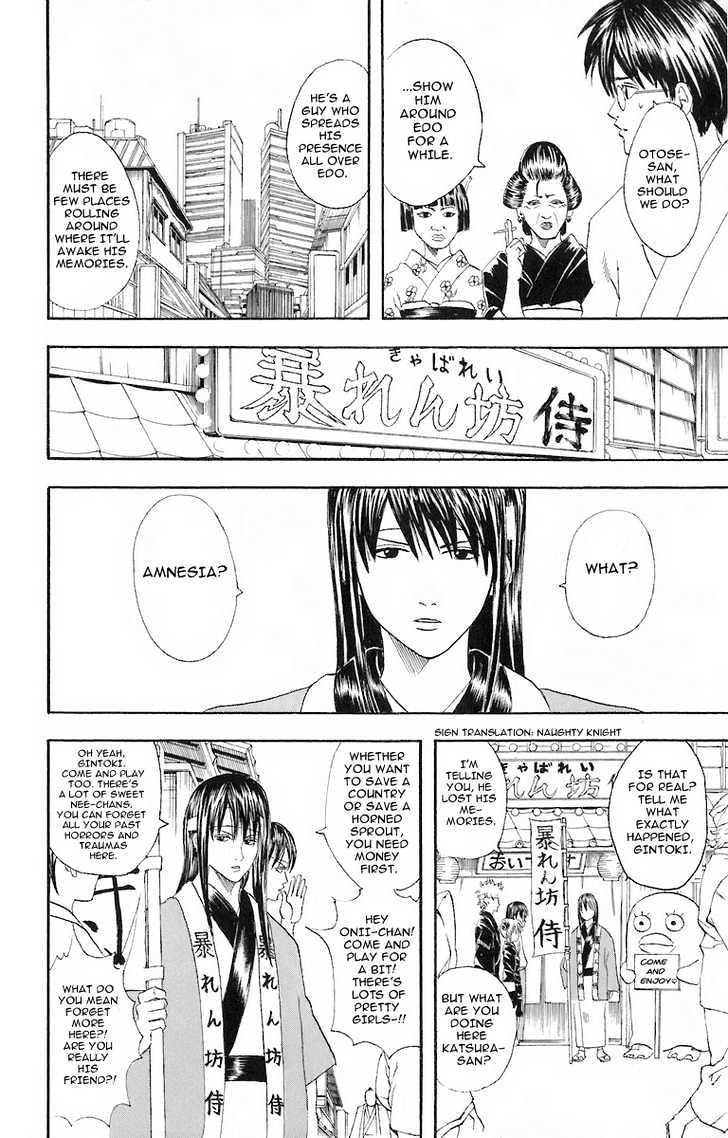 Gintama Chapter 50  Online Free Manga Read Image 14