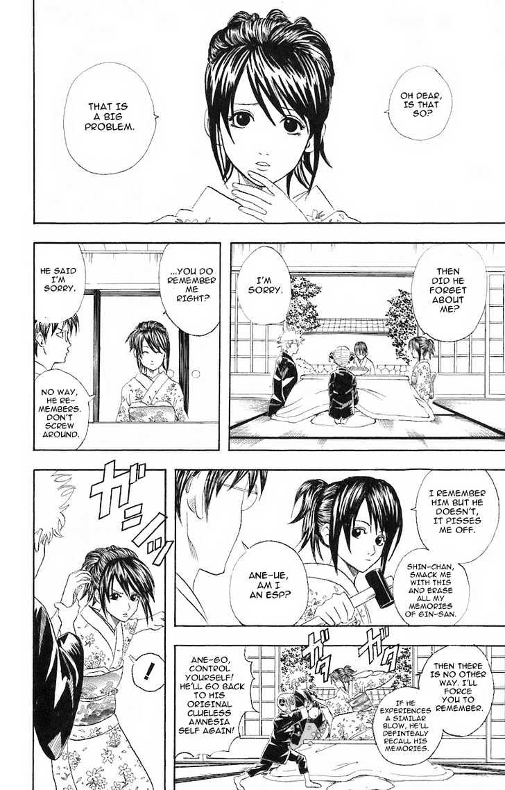 Gintama Chapter 50  Online Free Manga Read Image 18