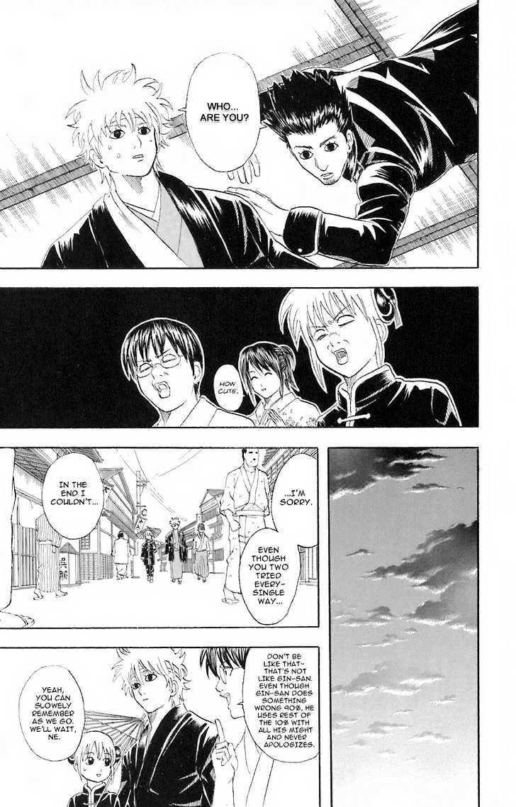 Gintama Chapter 50  Online Free Manga Read Image 23