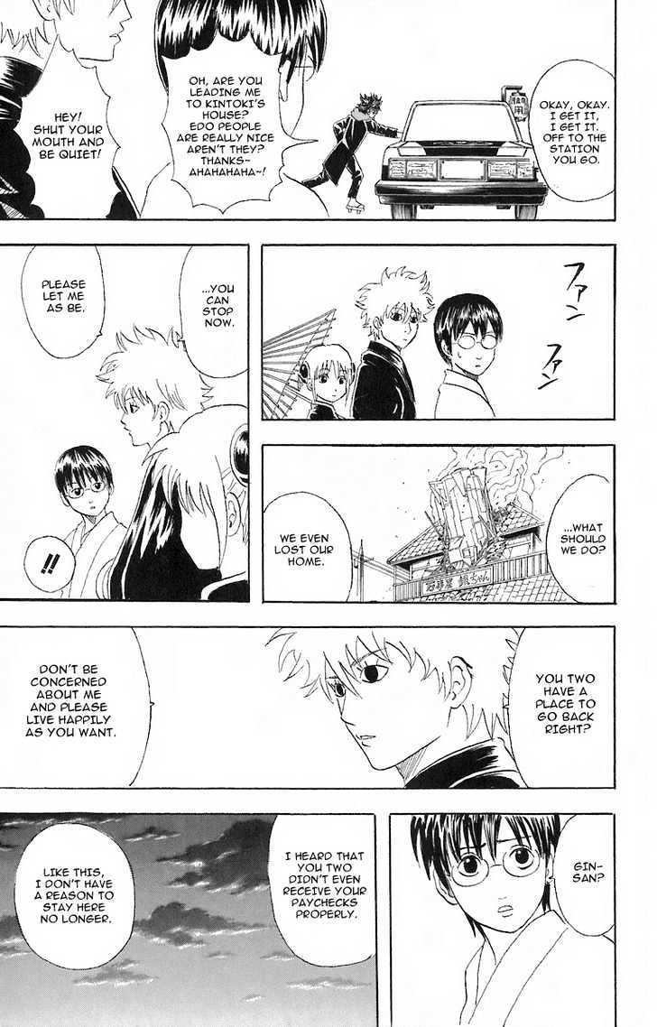 Gintama Chapter 50  Online Free Manga Read Image 25
