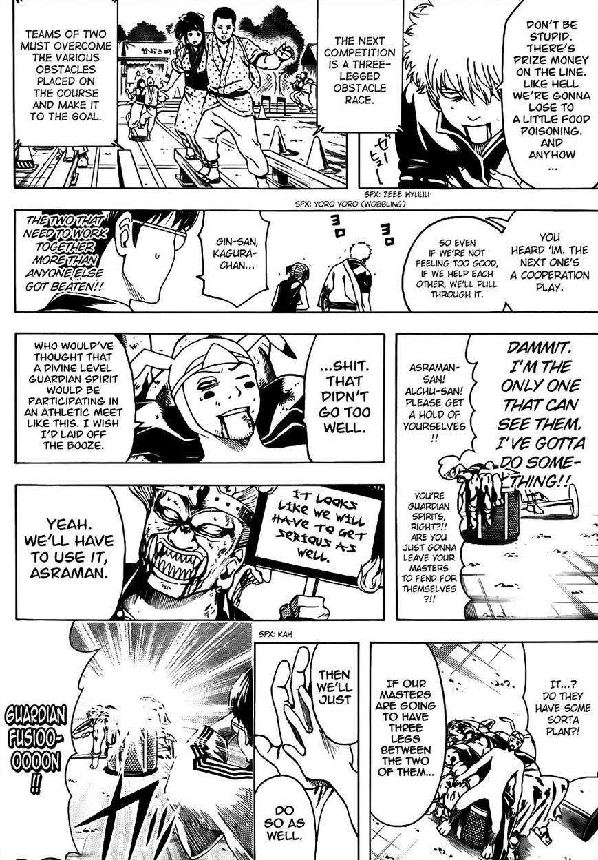 Gintama Chapter 500  Online Free Manga Read Image 12