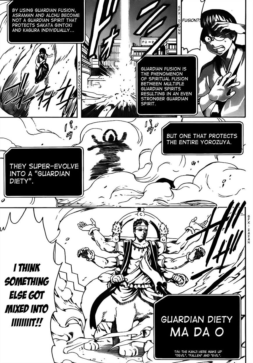 Gintama Chapter 500  Online Free Manga Read Image 13