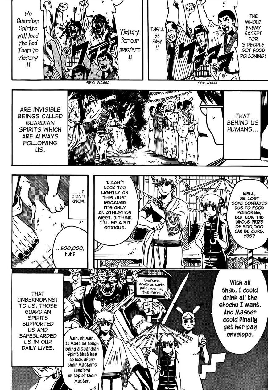 Gintama Chapter 500  Online Free Manga Read Image 2