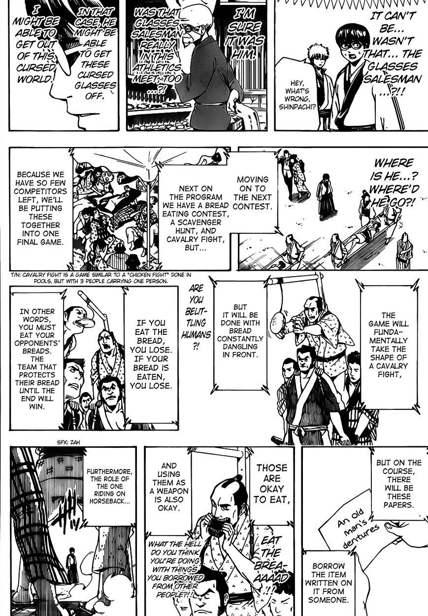Gintama Chapter 501  Online Free Manga Read Image 10