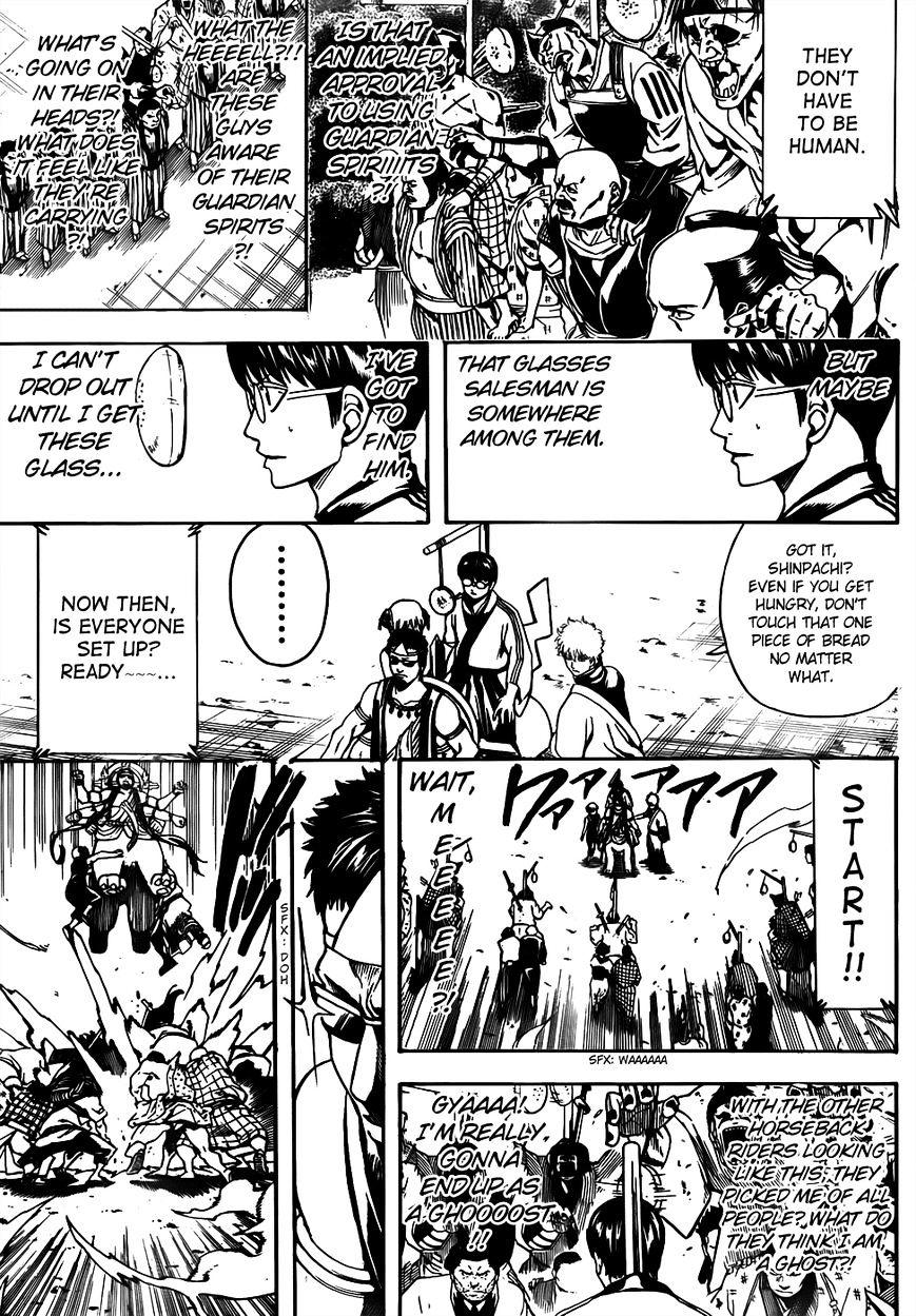 Gintama Chapter 501  Online Free Manga Read Image 11