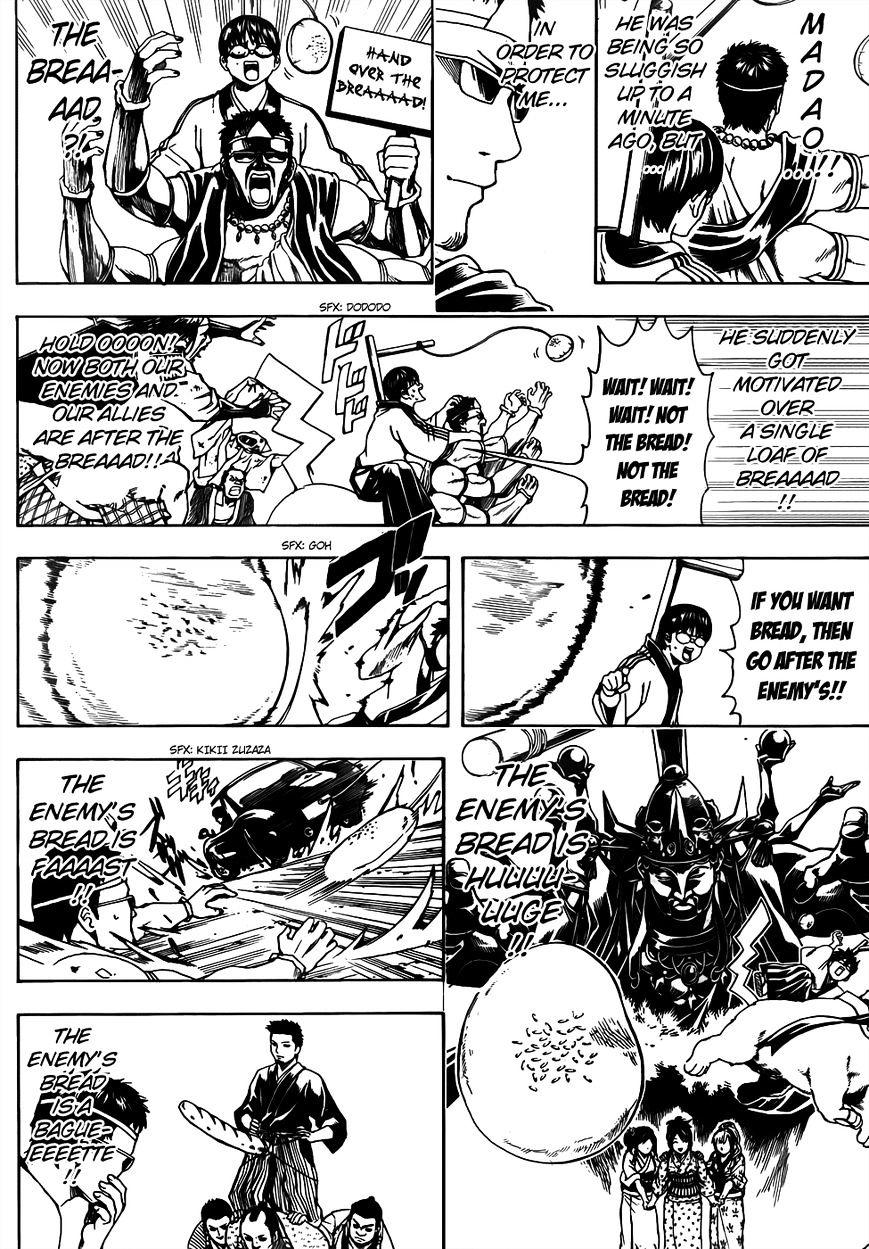 Gintama Chapter 501  Online Free Manga Read Image 12