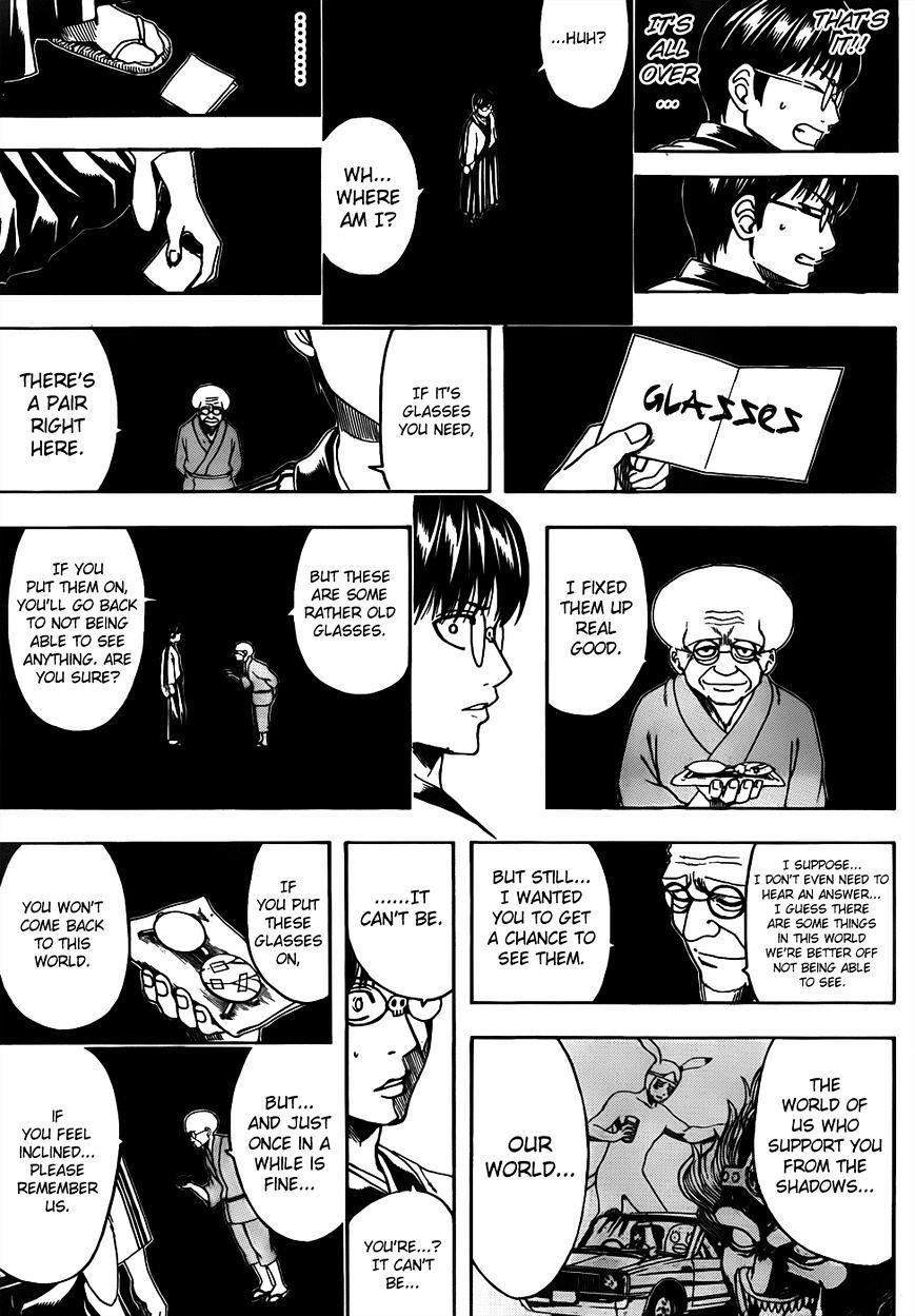 Gintama Chapter 501  Online Free Manga Read Image 14
