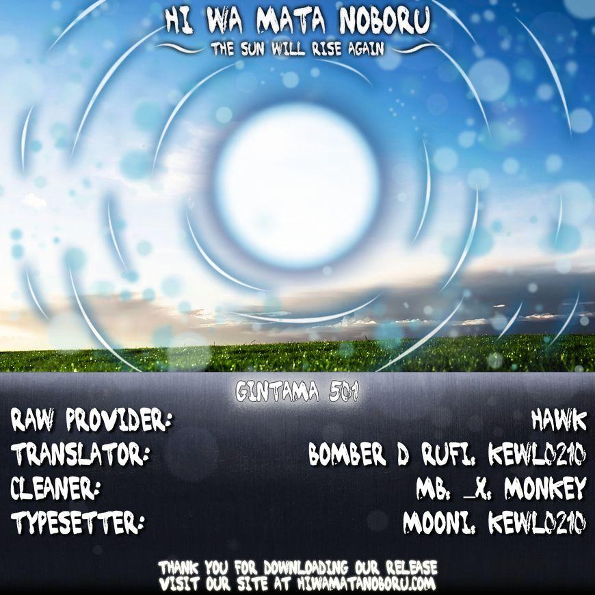 Gintama Chapter 501  Online Free Manga Read Image 17