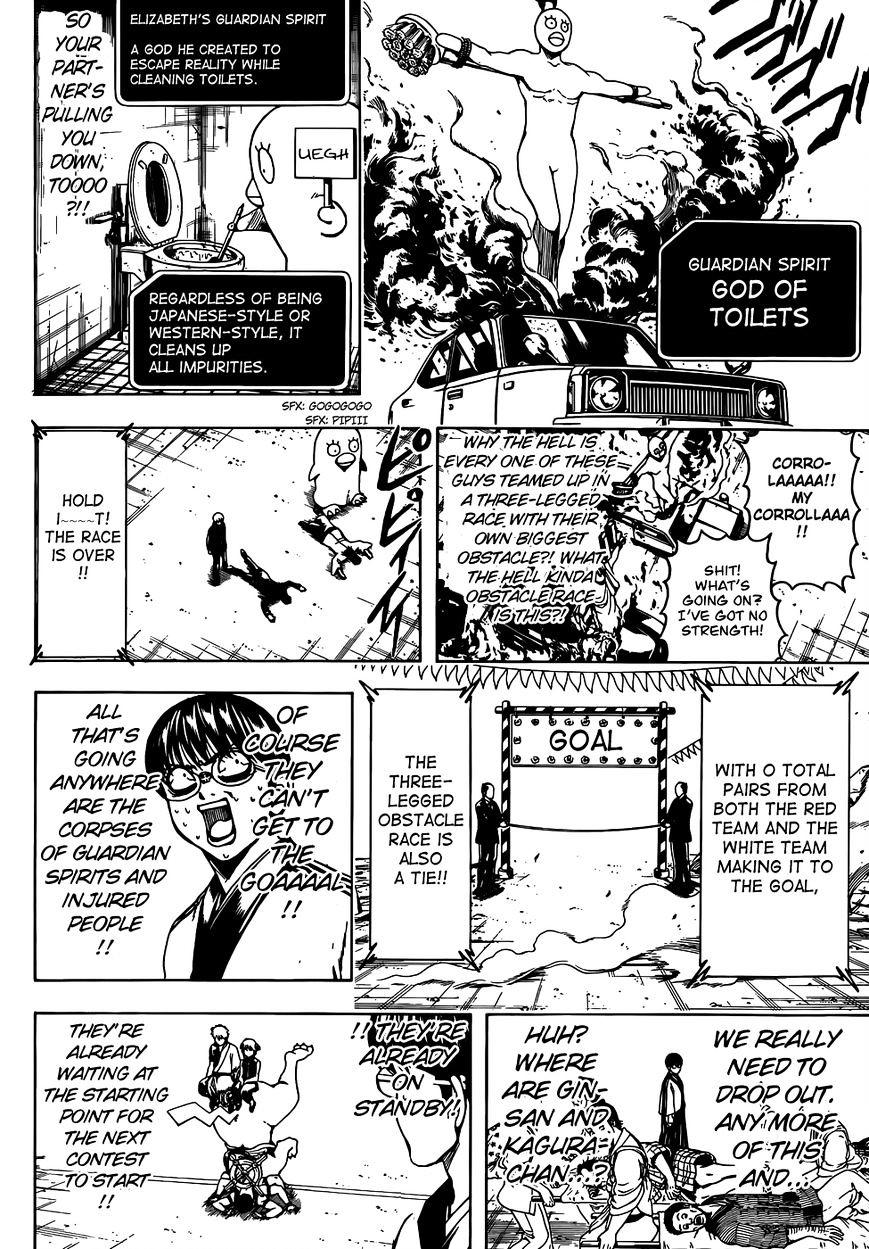 Gintama Chapter 501  Online Free Manga Read Image 8