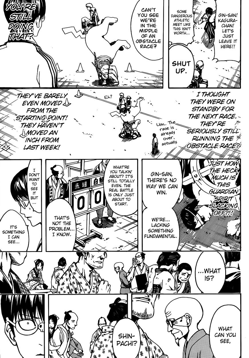Gintama Chapter 501  Online Free Manga Read Image 9