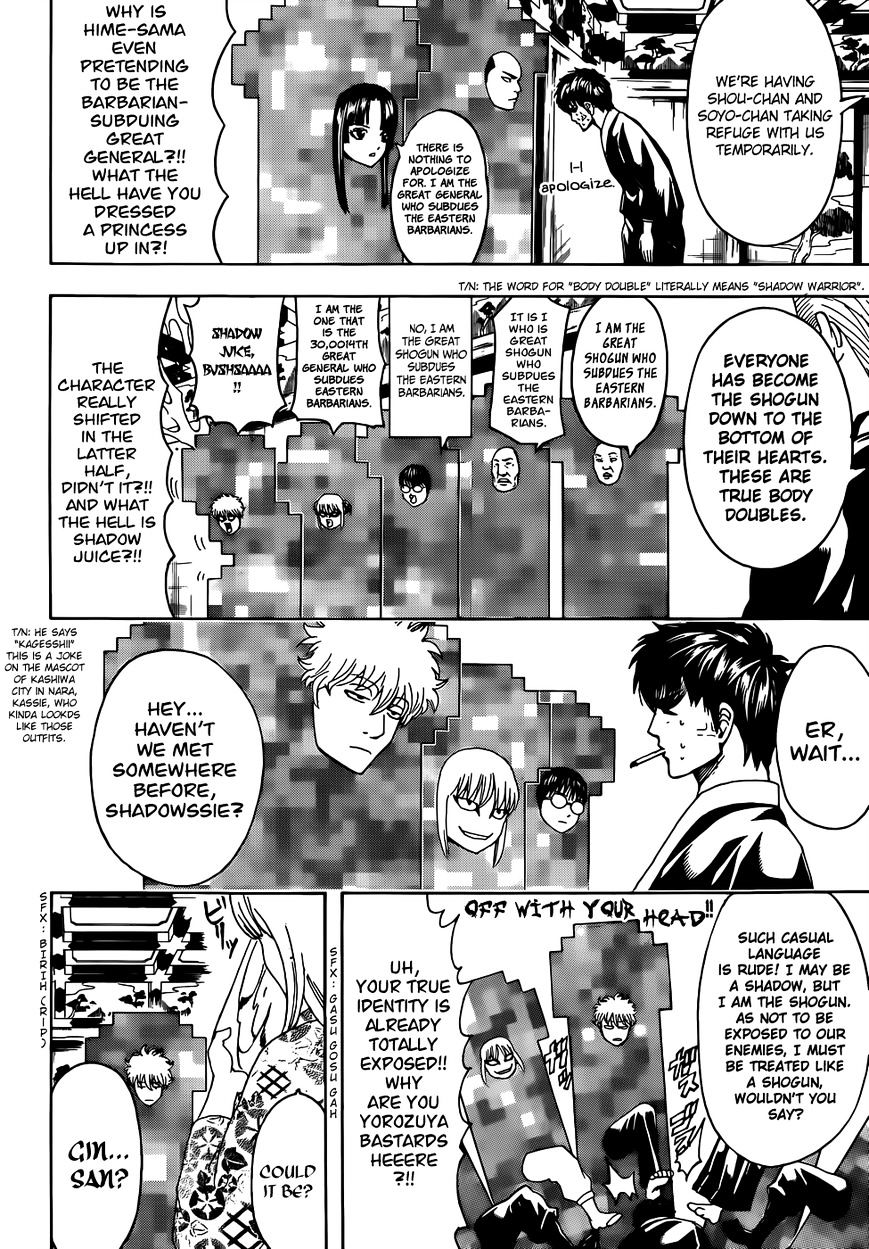 Gintama Chapter 502  Online Free Manga Read Image 14