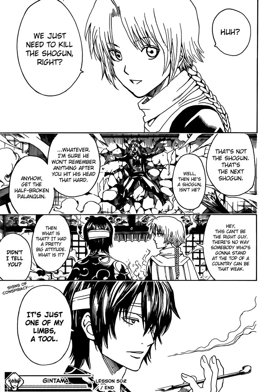 Gintama Chapter 502  Online Free Manga Read Image 19