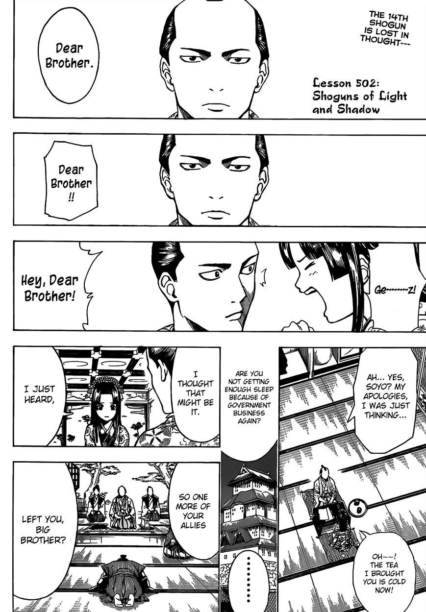 Gintama Chapter 502  Online Free Manga Read Image 3