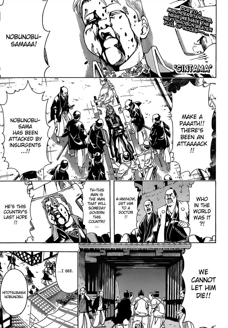 Gintama Chapter 503  Online Free Manga Read Image 1