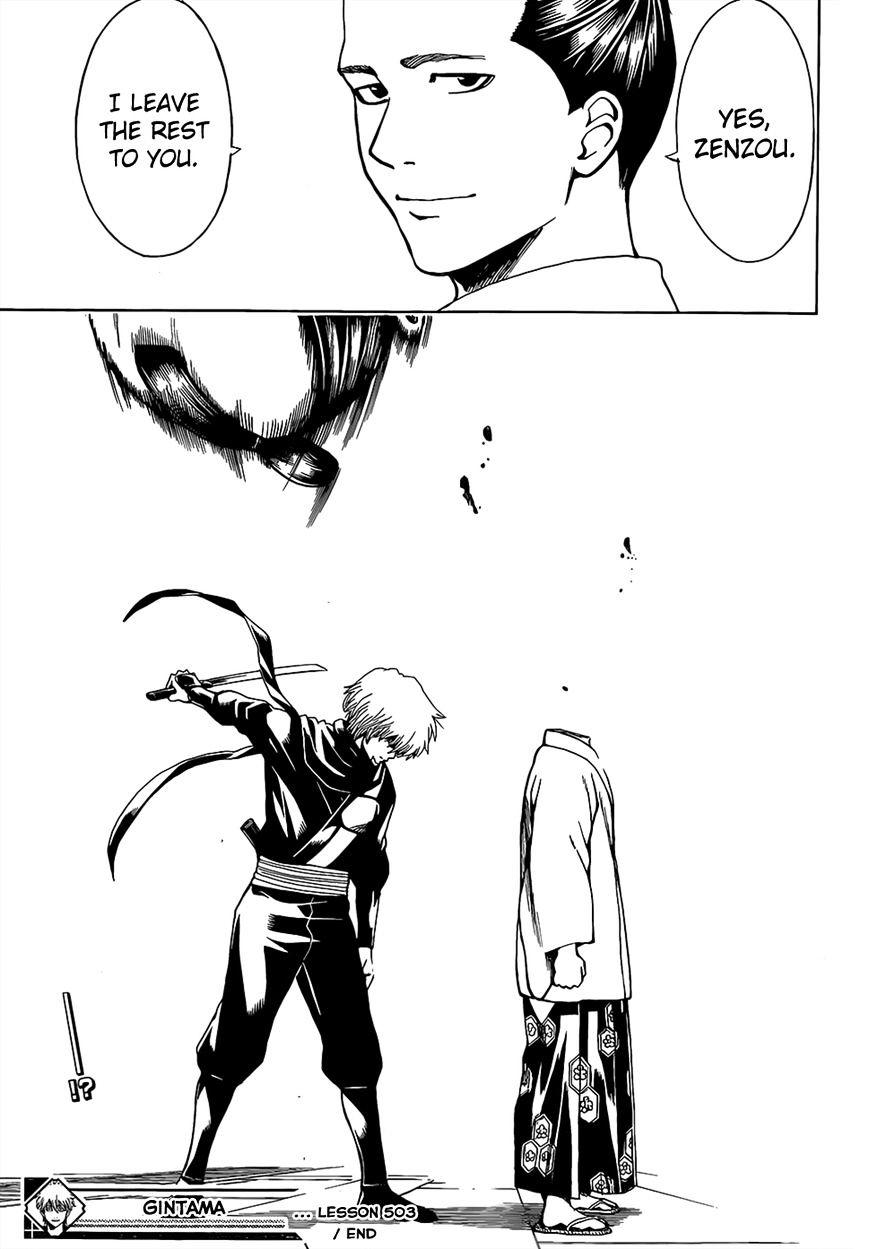 Gintama Chapter 503  Online Free Manga Read Image 17