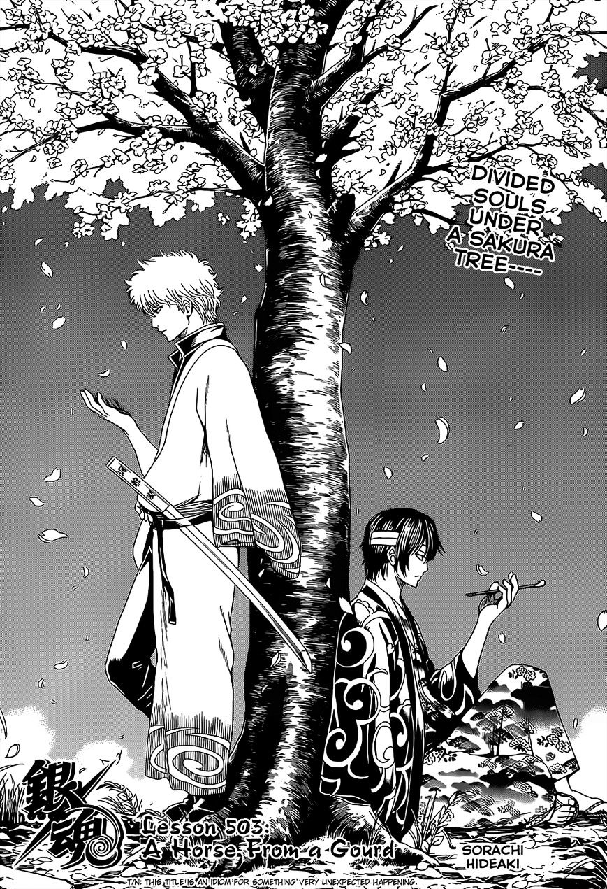 Gintama Chapter 503  Online Free Manga Read Image 4