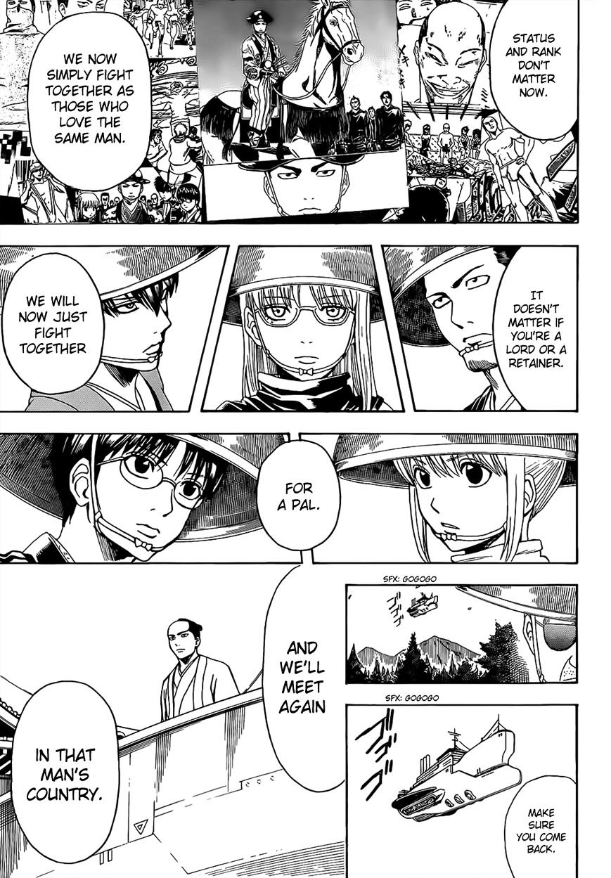 Gintama Chapter 503  Online Free Manga Read Image 7