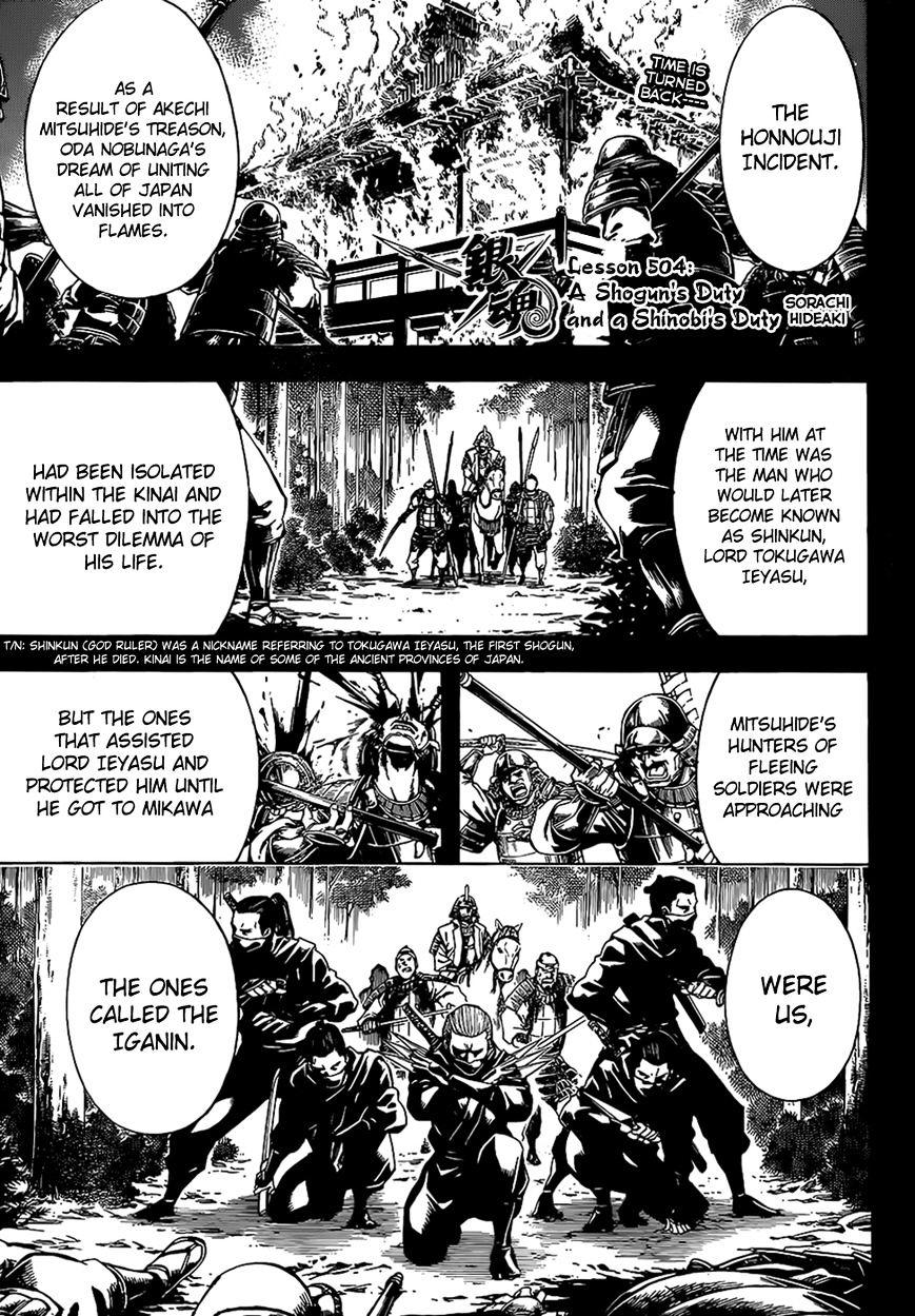 Gintama Chapter 504  Online Free Manga Read Image 1