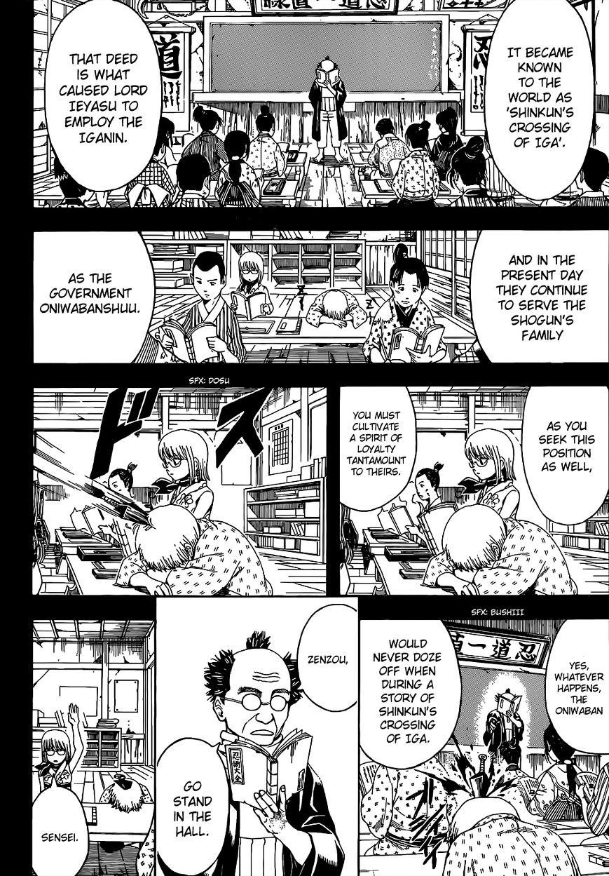 Gintama Chapter 504  Online Free Manga Read Image 2