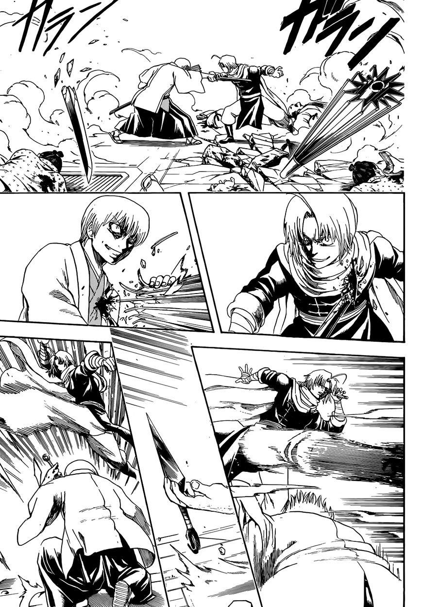 Gintama Chapter 505  Online Free Manga Read Image 13
