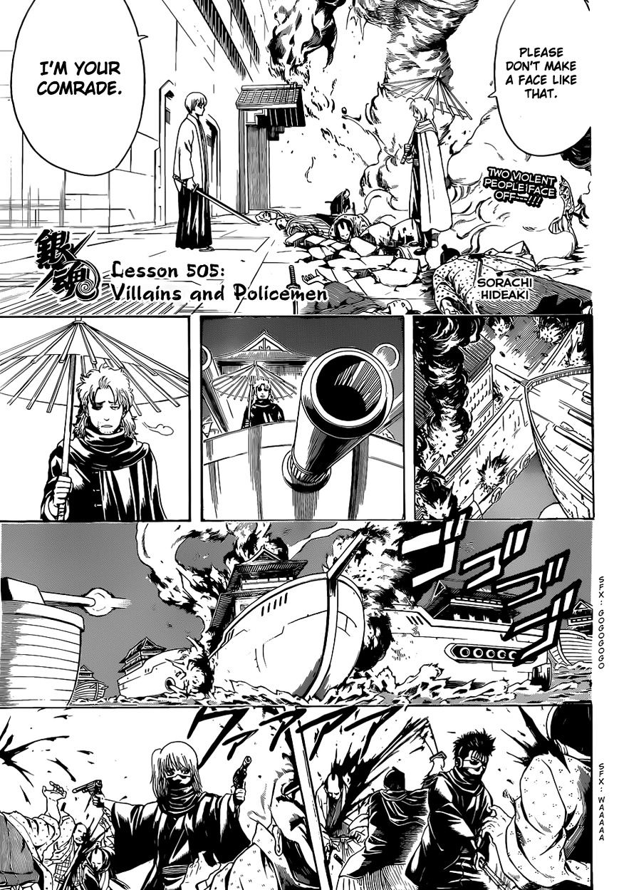 Gintama Chapter 505  Online Free Manga Read Image 5