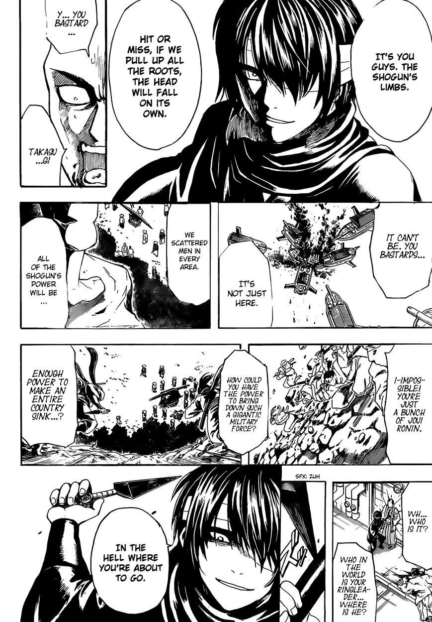 Gintama Chapter 505  Online Free Manga Read Image 8