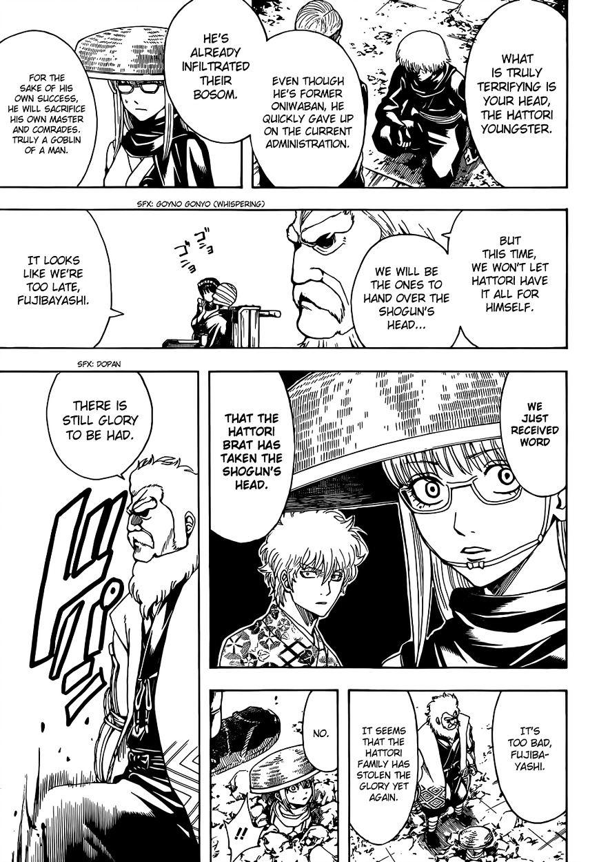 Gintama Chapter 506  Online Free Manga Read Image 15