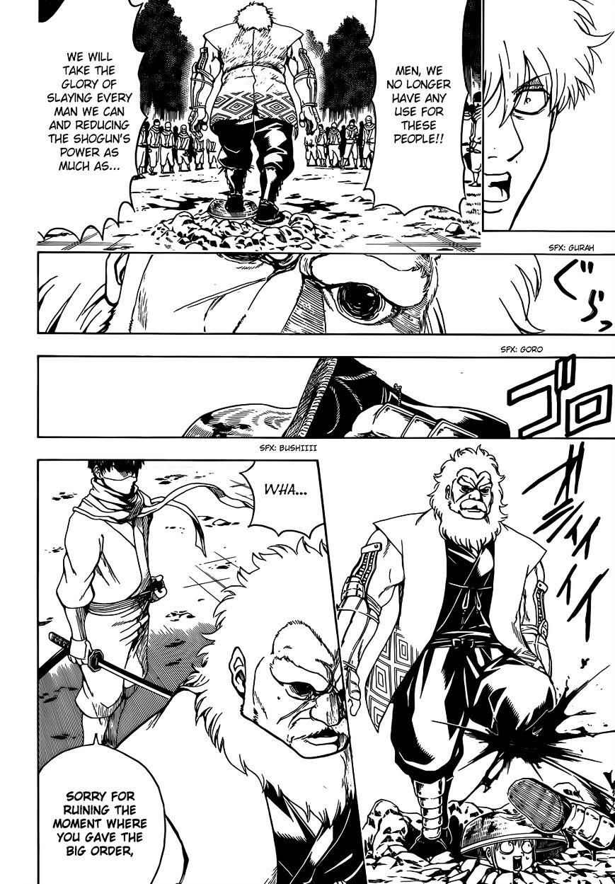 Gintama Chapter 506  Online Free Manga Read Image 16