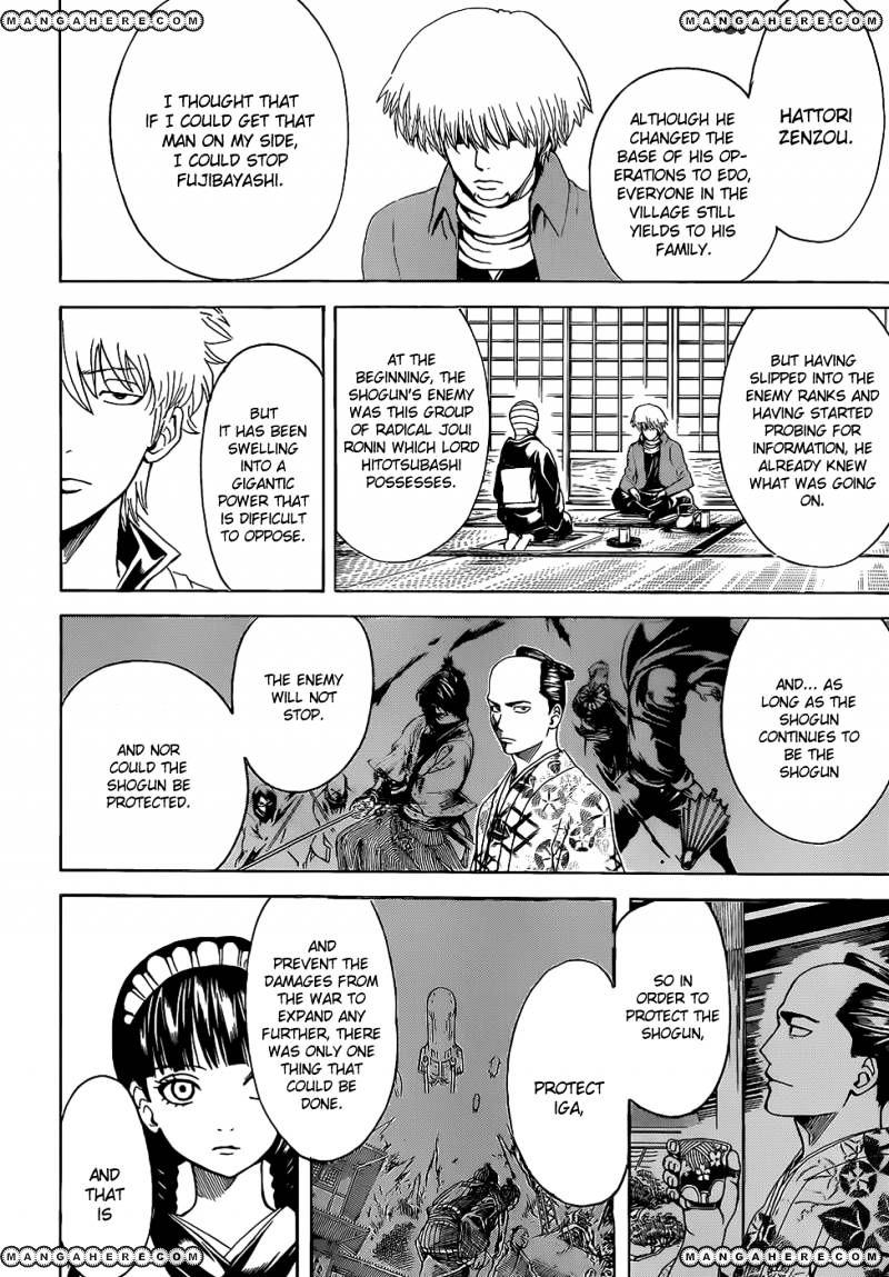 Gintama Chapter 507  Online Free Manga Read Image 16