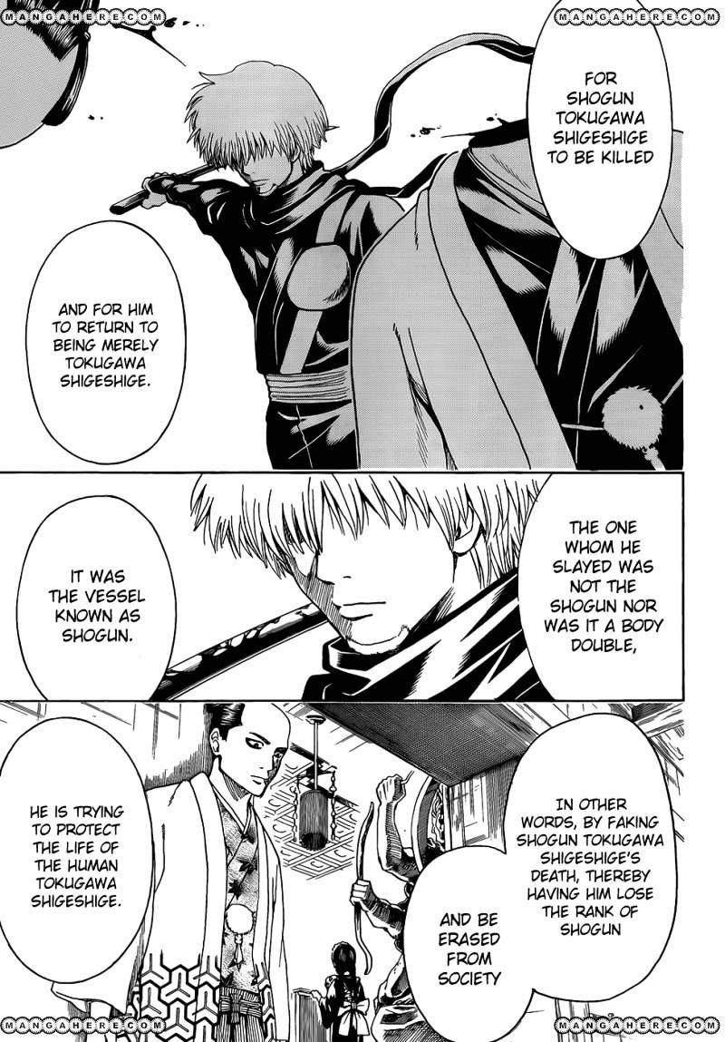 Gintama Chapter 507  Online Free Manga Read Image 17