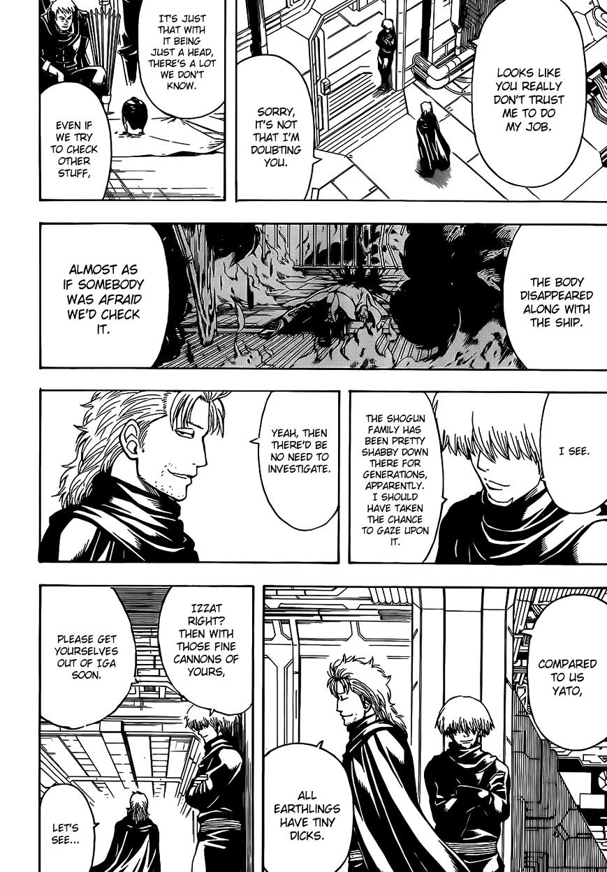 Gintama Chapter 507  Online Free Manga Read Image 2