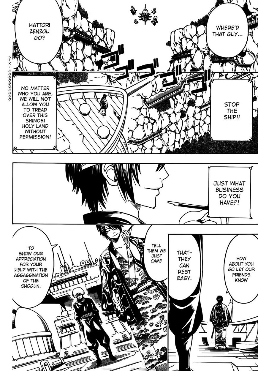 Gintama Chapter 508  Online Free Manga Read Image 8