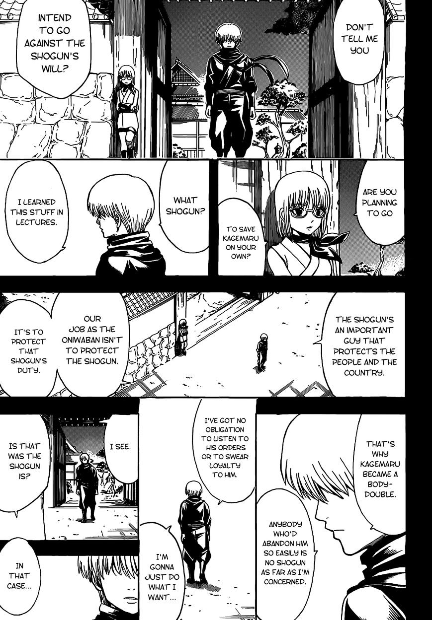 Gintama Chapter 509  Online Free Manga Read Image 11