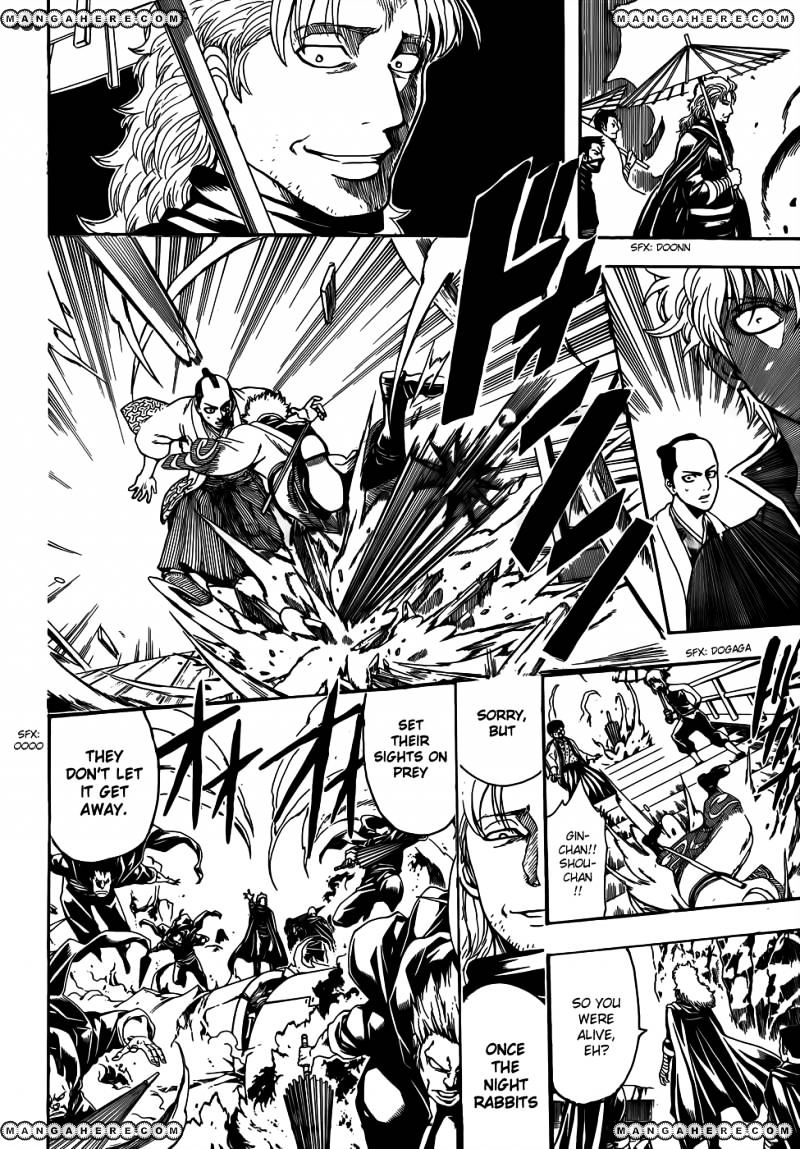 Gintama Chapter 509  Online Free Manga Read Image 2