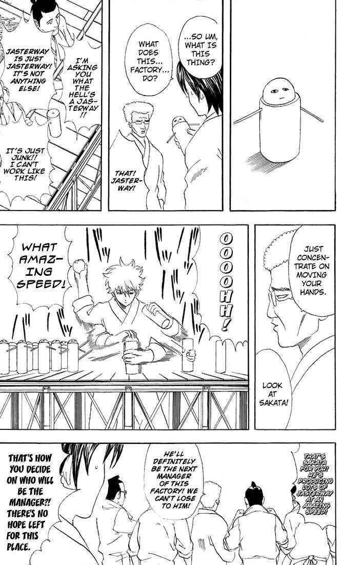 Gintama Chapter 51  Online Free Manga Read Image 10
