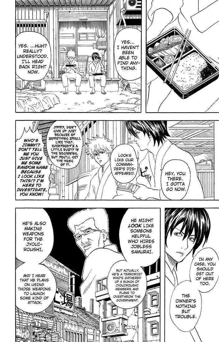 Gintama Chapter 51  Online Free Manga Read Image 11