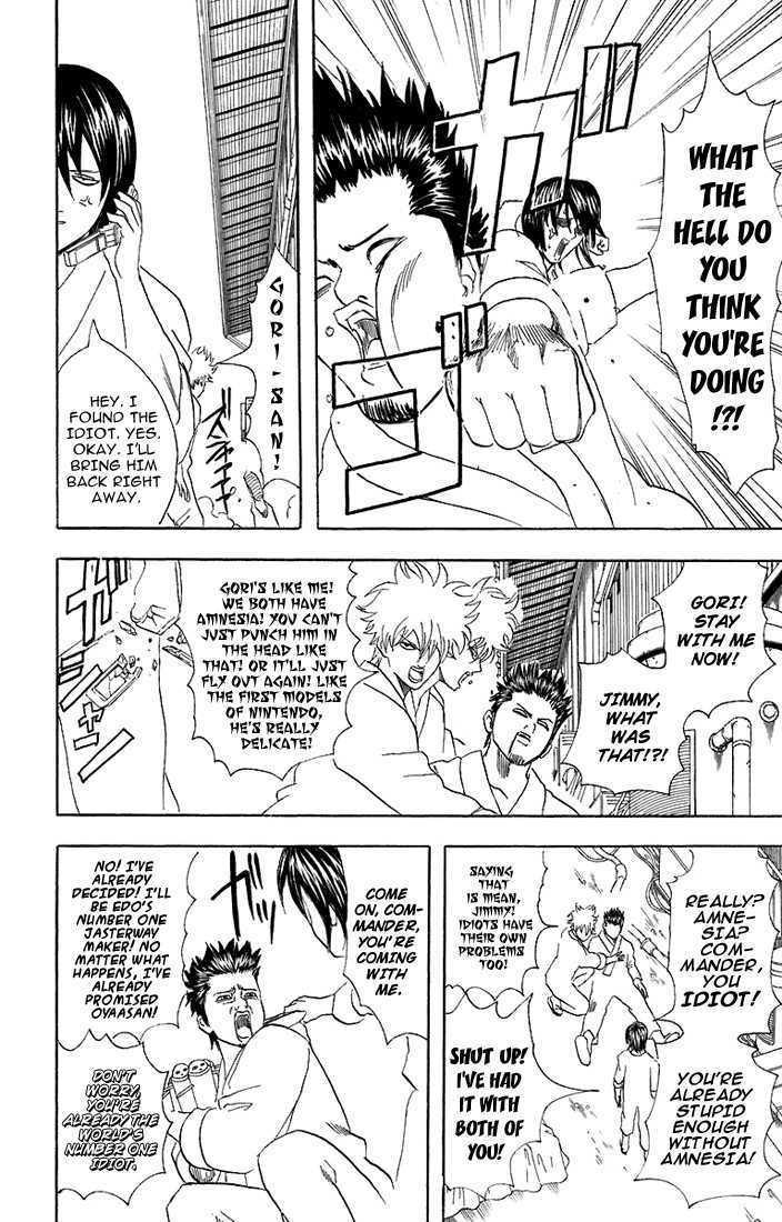 Gintama Chapter 51  Online Free Manga Read Image 13