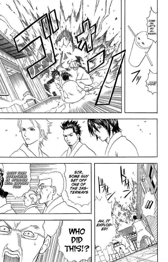 Gintama Chapter 51  Online Free Manga Read Image 14