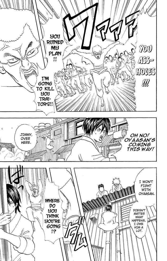 Gintama Chapter 51  Online Free Manga Read Image 16