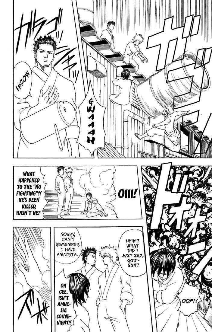 Gintama Chapter 51  Online Free Manga Read Image 17