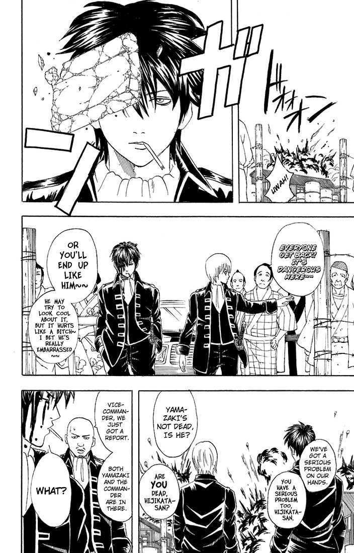 Gintama Chapter 51  Online Free Manga Read Image 19