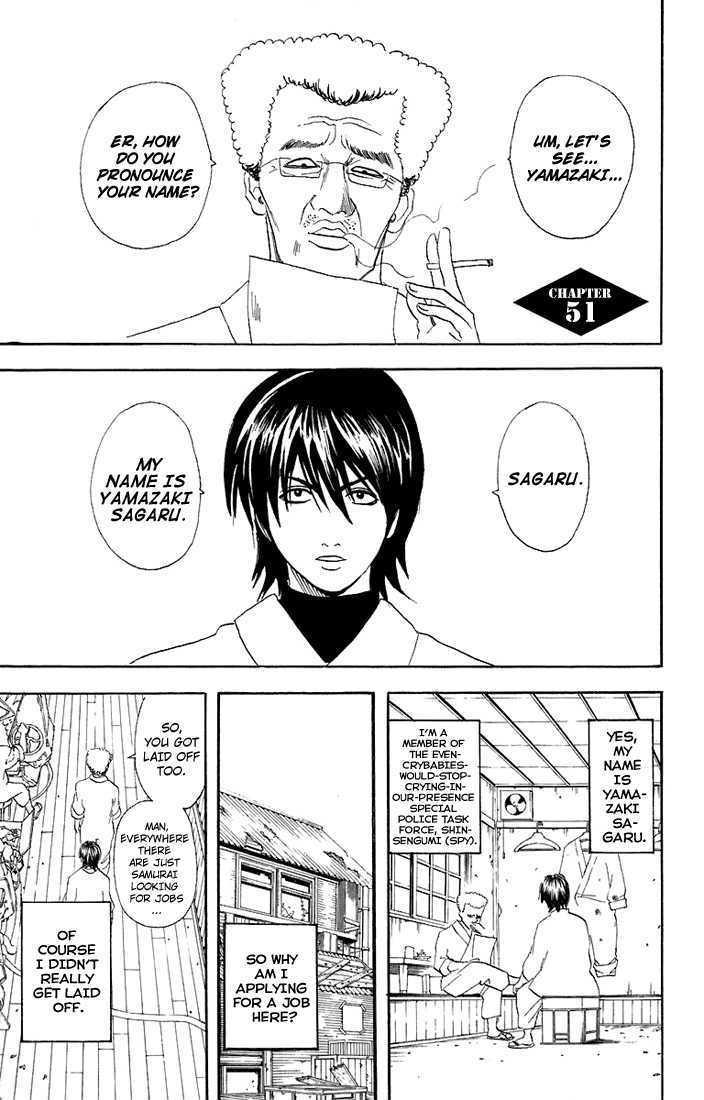 Gintama Chapter 51  Online Free Manga Read Image 2