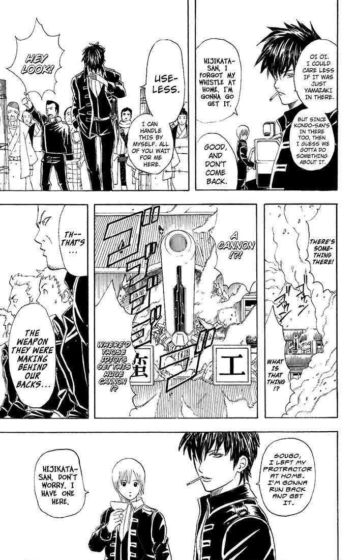 Gintama Chapter 51  Online Free Manga Read Image 20
