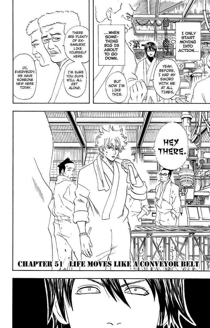 Gintama Chapter 51  Online Free Manga Read Image 3