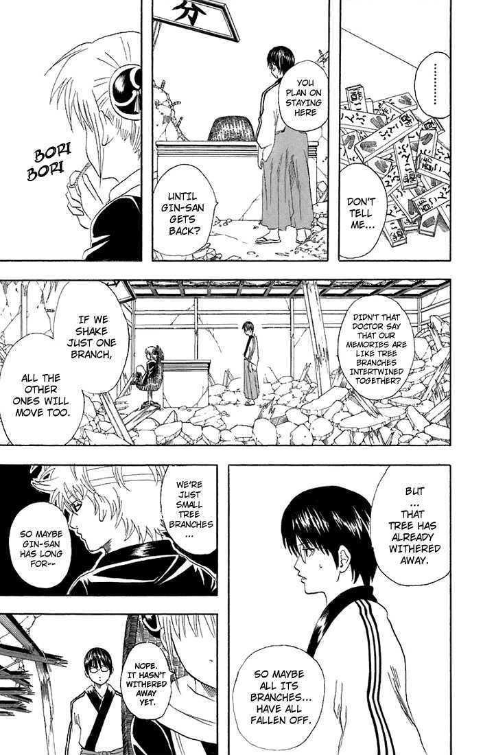 Gintama Chapter 51  Online Free Manga Read Image 6