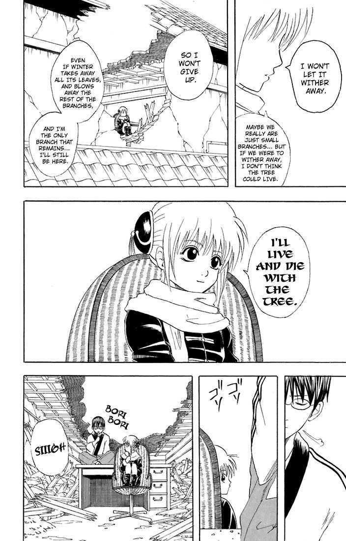 Gintama Chapter 51  Online Free Manga Read Image 7