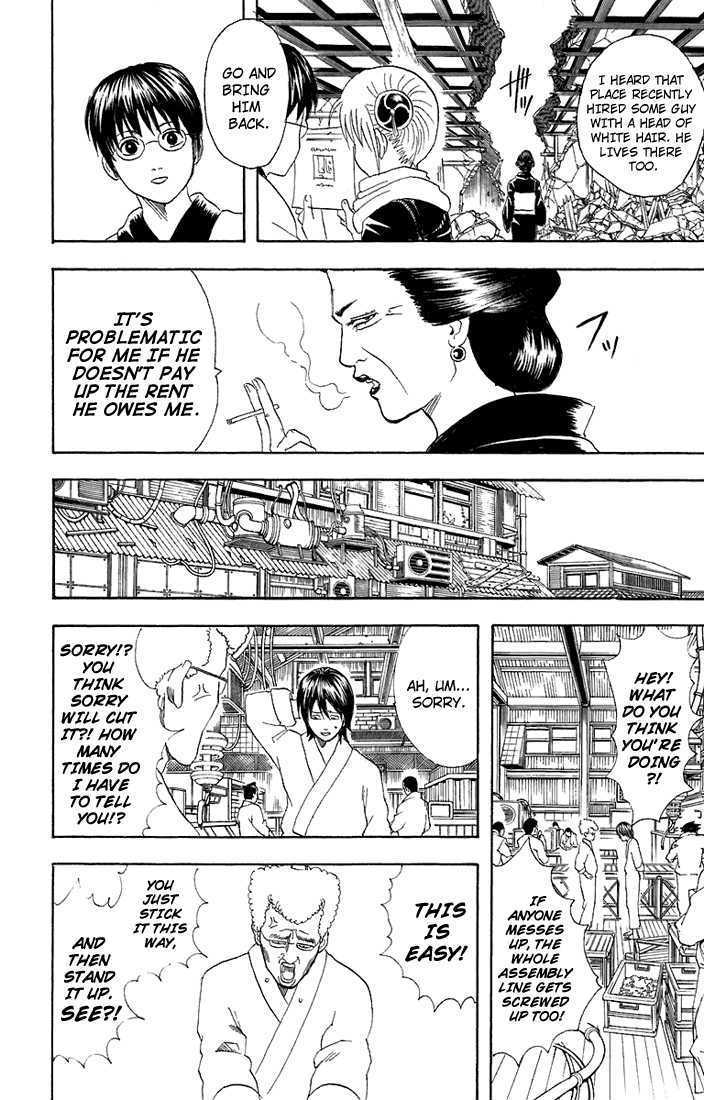 Gintama Chapter 51  Online Free Manga Read Image 9