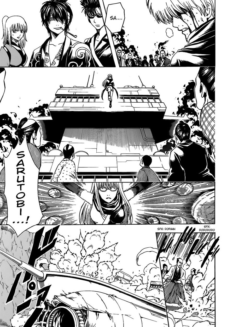 Gintama Chapter 510  Online Free Manga Read Image 3