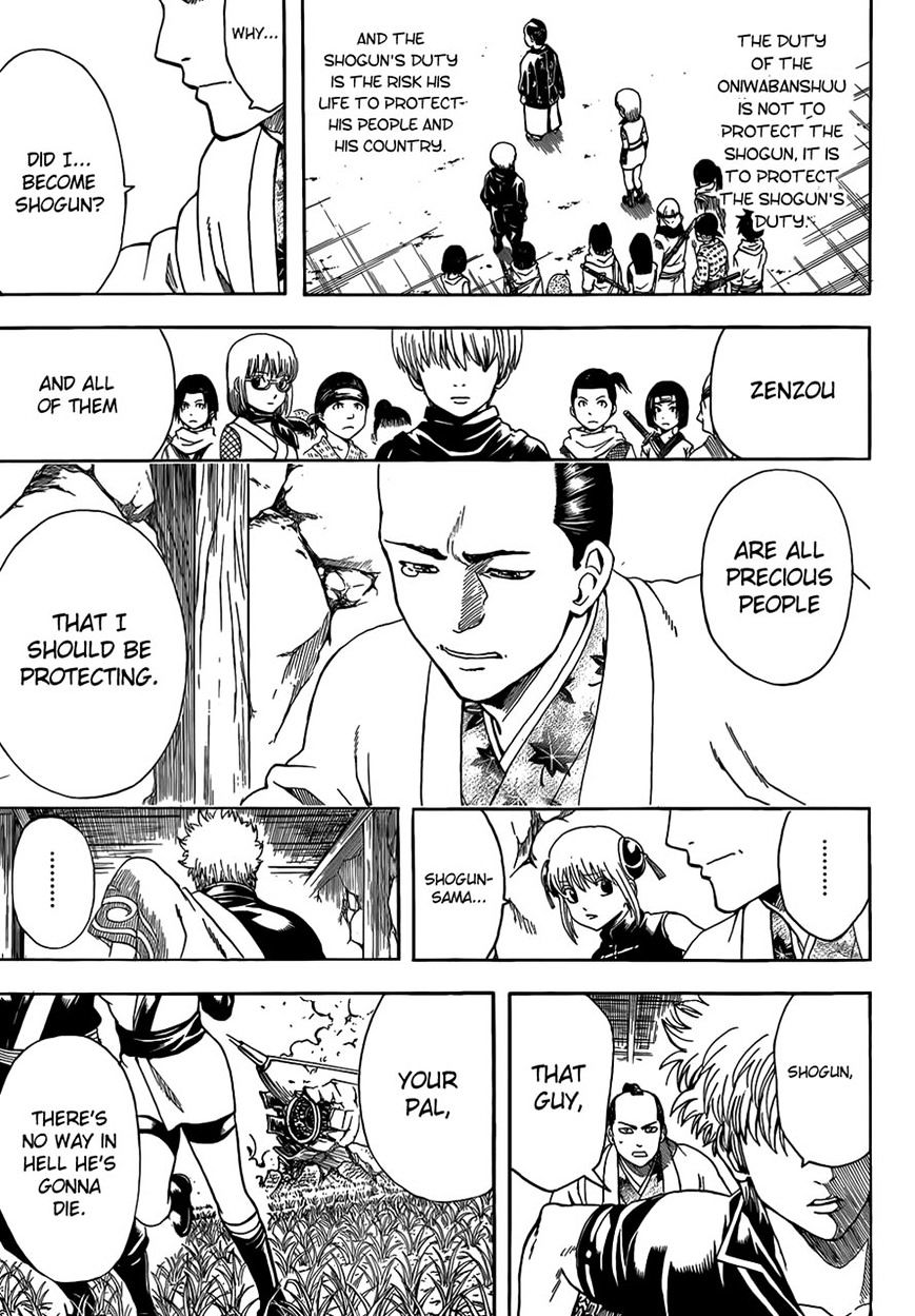 Gintama Chapter 510  Online Free Manga Read Image 7