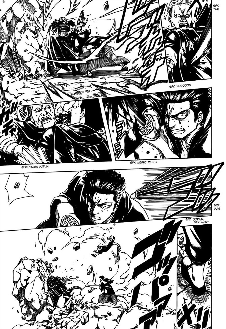 Gintama Chapter 511  Online Free Manga Read Image 14